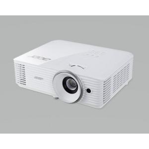 Projektori rent 1 päev (Acer H6521BD, valgustugevus: 3500 luumenit, Resolutsioon: Full HD, 1920x1080, 16:10, projetseerimiskaugus 1m - 9,5m)