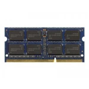 Sülearvuti DDR3 4GB 1066MHz Integral, uus, garantii 2 aastat