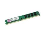 Lauaarvuti DDR3 4GB PC3-10600/1333 Kingston, uus, garantii 5 aastat