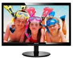 "24"" Wide LED Philips 243V5L, reageerimiskiirus 1ms, HDMI-, VGA-sisend, Full HD resolutsioon 1920x1080, integreeritud kõlarid, kasutatud, garantii 1 aasta [Sünnipäevahind!]"