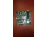 Emaplaat, protsessor Intel E2140 - E2200 ja toiteplokk 350W, garantii 1 kuu