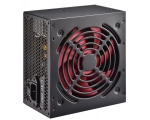 Toiteplokk ATX 500W Xilence XN052, 120mm vent, liidesed: 20+4 PIN, 4+4PIN, 2 tk 4PIN Molex, 4 tk S-ATA; PCI-E 6+2PIN, uus, garantii 2 aastat