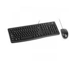 Klaviatuur & hiir Logitech MK120, juhtmetega, US-laotusega, uus, garantii 1 aasta