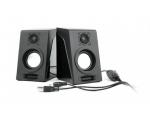 2.0 kõlarid Gembird Breeze/USB toitega/RMS power output: 3 W x 2/ uus, garantii 2 aastat