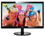 """24"""" Wide LED Philips 243V5L, reageerimiskiirus 1ms, HDMI-, VGA-sisend, Full HD resolutsioon 1920x1080, integreeritud kõlarid, uus, pakendis, garantii 1 aasta"""