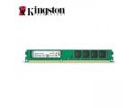 DDR3 8GB PC-12800/1600, uus, Kingston, garantii 5 a