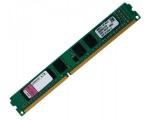 Lauaarvuti DDR3 4GB PC3-10600/1300, CL9, uus, Kingston, garantii 3 a