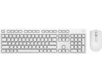 Juhtmevaba klaviatuur & hiir Dell KM636, ENG-laotusega, valge, uus, garantii 2 aastat