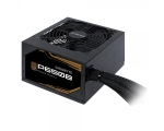 Toiteplokk P650B GIGABYTE|650 Watts|Efficiency 80 PLUS BRONZE|