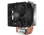 Cooler Master Hyper H412R, protsessori jahtus, uus, garantii 2 aastat