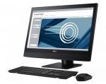 "Dell Optiplex 7440 AiO I5-6500/8GB DDR4/250GB uus NVMe SSD (gar 5a)/24"" Full HD IPS (1920x1080)/DVD-RW/Wifi/LAN/Bluetooth/veebikaamera & kõlarid, Windows 10, kasutatud, garantii 1 aasta"