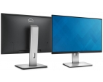 """24"""" Wide LED Dell UltraSharp U2415, IPS-paneel, resolutsioon 1920x1200, sisendid: 2xHDMI , 1xDisplayPort, 1x Mini-DisplayPort, 1x Displayport OUT, USB2 hub 2 porti, Heli väljund, Dell soundbar kinnitus, reguleeritava kõrgusega jalg, PIVOT, kasutatud, gara"""