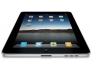 """iPad 1 [A1219], 9,7"""" ekraan, 16GB, Wifi, hõbedane, väga korraliku välimusega, komplektis USB-kaabel, kasutatud, garantii 6 kuud [Lõpumüük!]"""